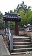 Gärten der Welt - koreanischer Garten