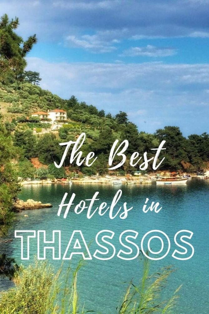Wondering where to stay in Thassos, Greece? We are bringing you the two best hotels on the island... Island View Villa, Paradise Beach and Ilio Mare 5 start resort. Which one would you prefer? #Greece #Thassos #Greekisland