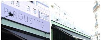 Restaurant Pirouette, attention bijou