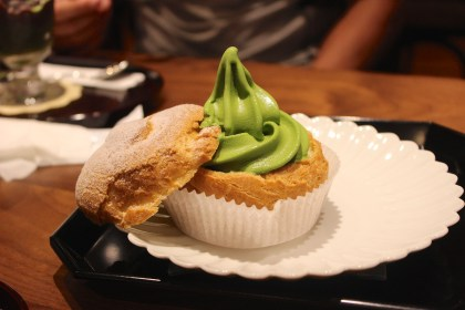 Matcha Ice Cream in Puff Pastry