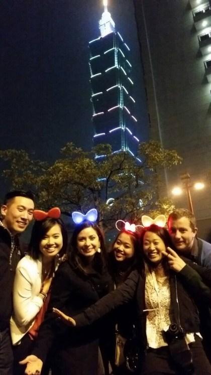 Taipei 101: Daniel, me, Soledad, Asmarie, Gloria, Mitch