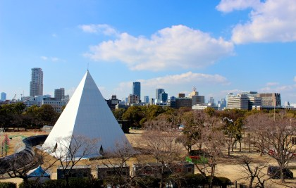 View of Osaka skyline from Castle Park
