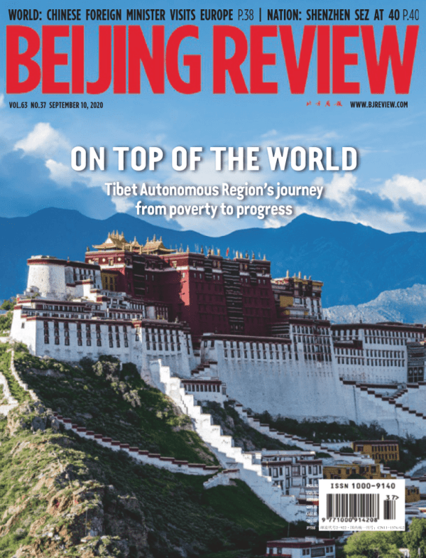 thumbnail of Beijing Review 09.10.2020
