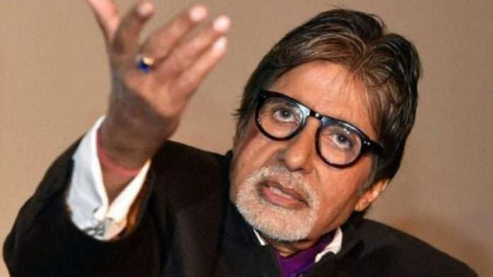 Amitabh Bachchan has been trolling as he has wish marathi day late