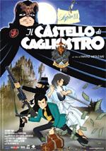 Lupin III - Il castello di Cagliostro