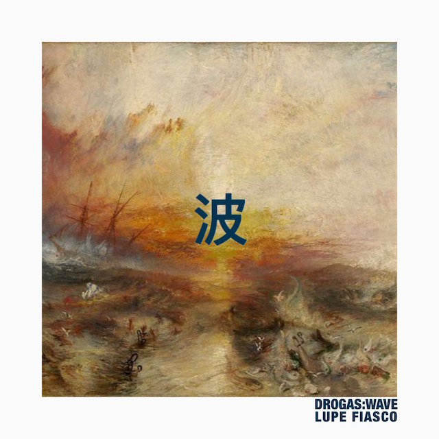 Lupe Fiasco DROGAS Wave album cover art