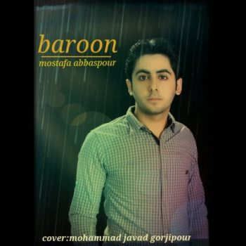دانلود آهنگ جدید مصطفی عباسپور بنام بارون