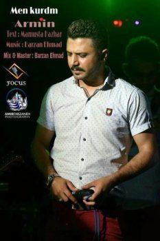 دانلود آهنگ جدید آرمین ناصری بنام من کوردم