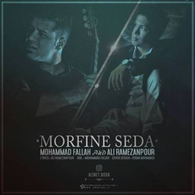 دانلود آهنگ جدید محمد فلاح و علی رمضان پور بنام مورفین صدا
