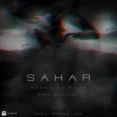 دانلود آهنگ جدید علی ردکث بنام سحر