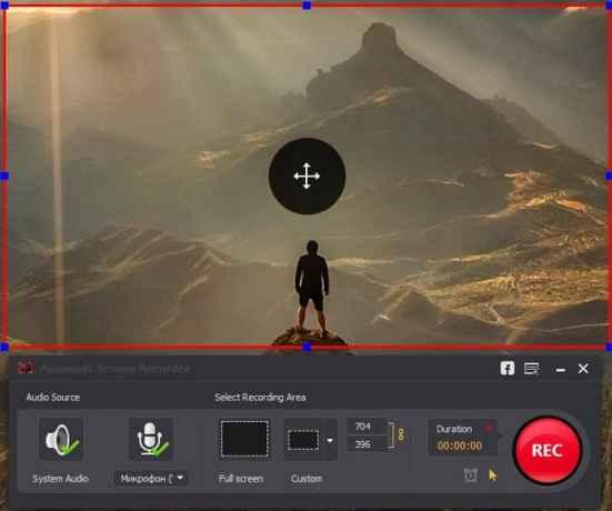 Aiseesoft Screen Recorder (2)