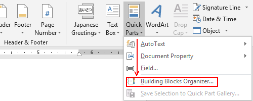 How to Create and Quote Reusable Text and Picture in Word