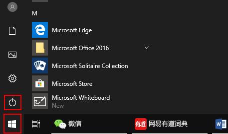 3 Methods to Shutdown Your Computer on Windows 10