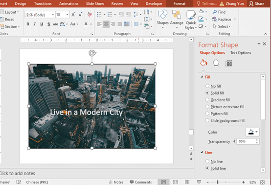 How to Make a Good PowerPoint?