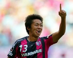 Hiroshi Kiyotake Aston Villa