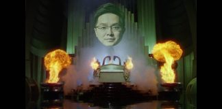 tony xia wizard of oz