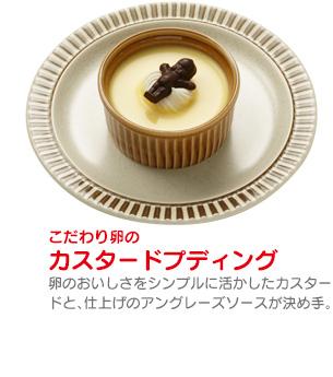 menu_03_02