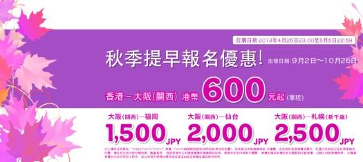 topbn_20130425_hk
