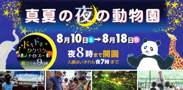top_201307_ueno_on