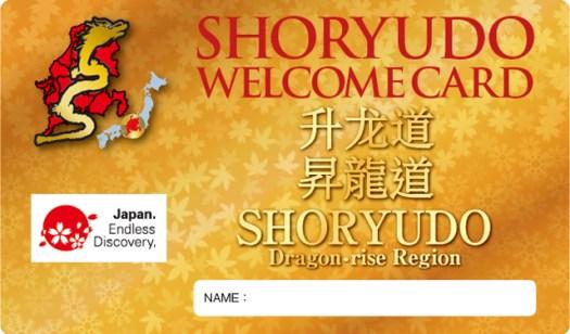welcomecard-org