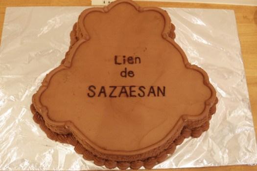 Lien-de-SAZAESAN_022