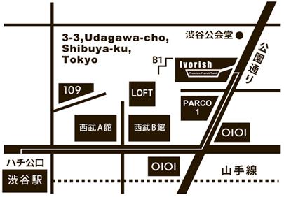 Shibuya405