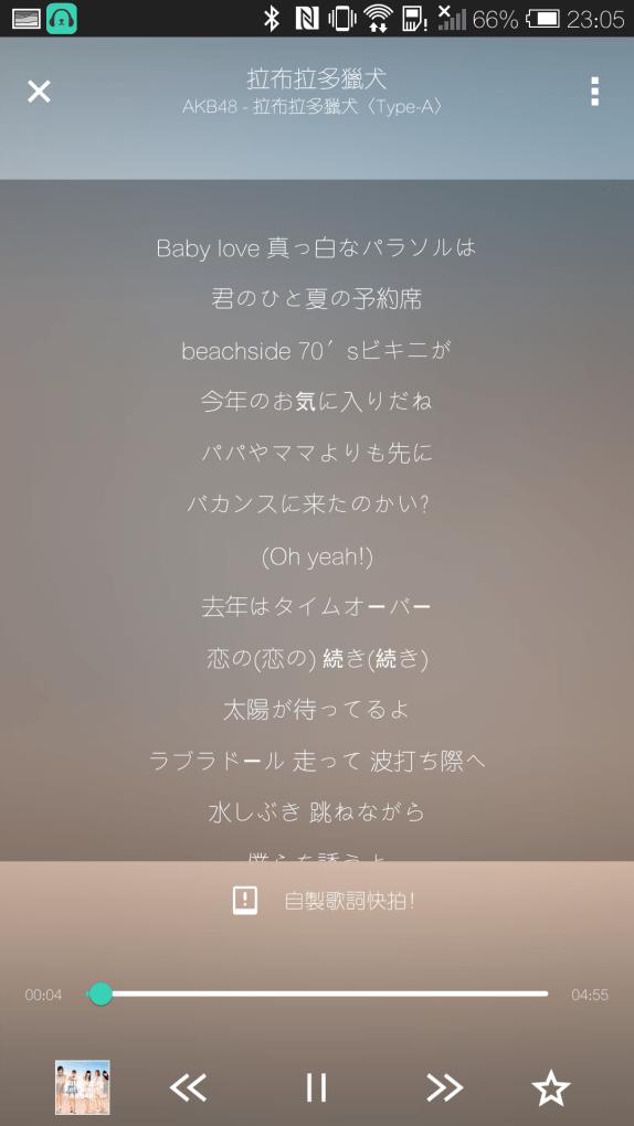 Screenshot_2014-07-16-23-05-04