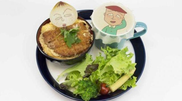 fujiki-menu