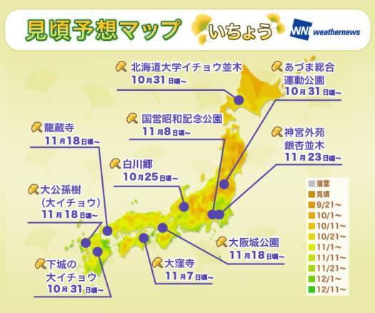 0_koyomap_yellow_japan_sr