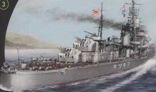 Imperial Japanese Navy Akizuki Class Destroyer Ship Paper Model