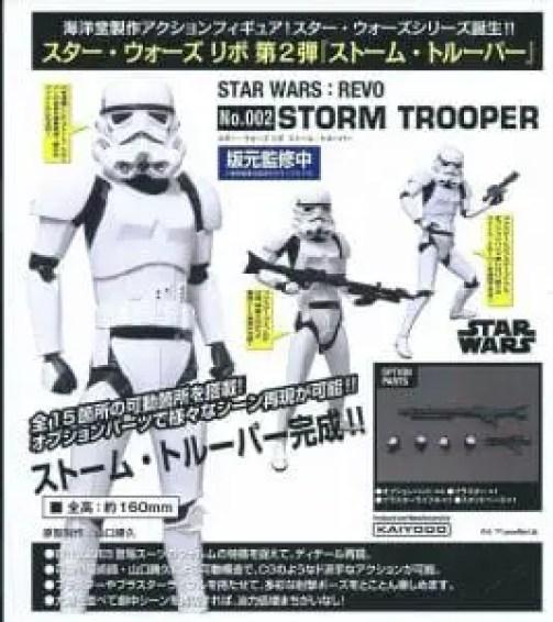 Star Wars Trooper Girl Paper Craft