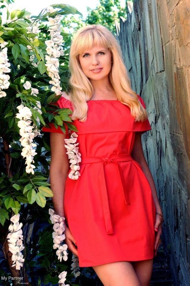 Ukrainian Brides Member Login