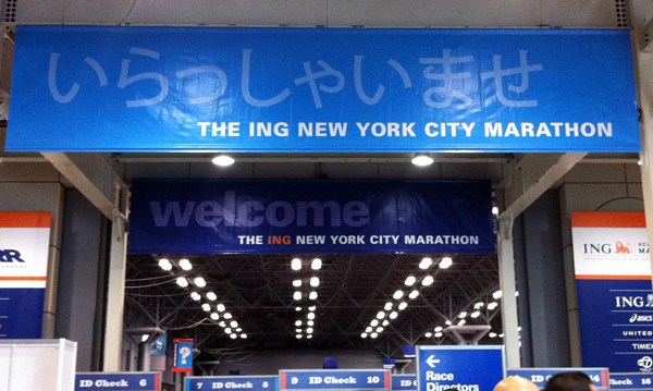 NYC Marathon Becomes a Lesson in Leadership and Flexibility