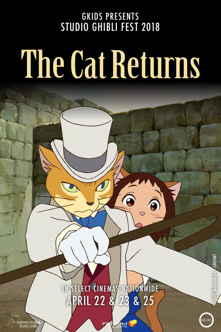 Studio Ghibli's The Cat Returns Screening giveaway!