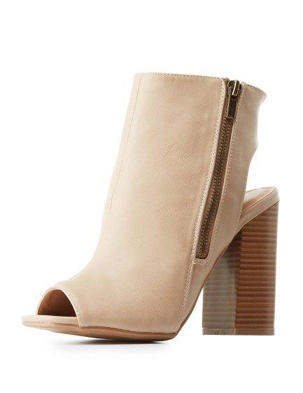 fall-peep-toe-booties
