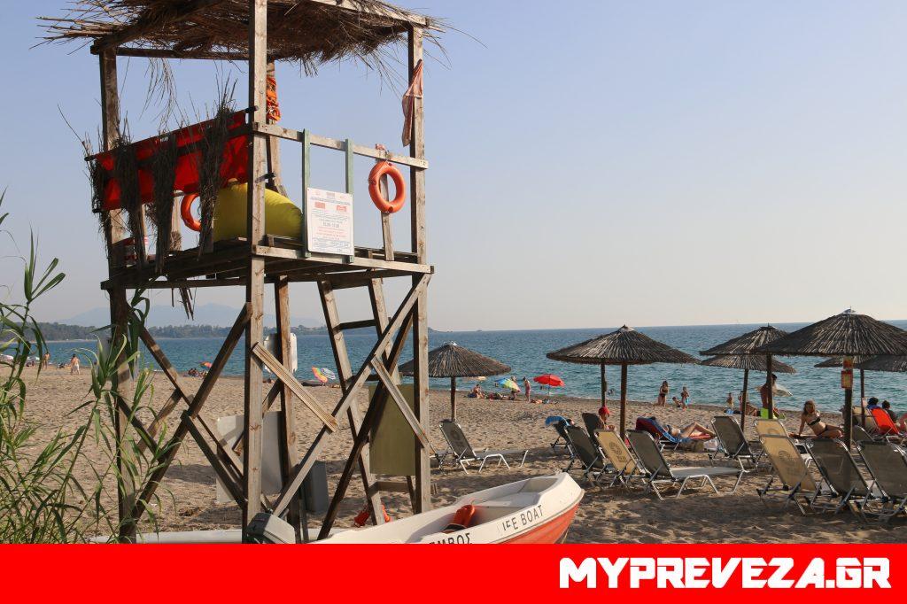 Πρέβεζα: 180 χιλιάδες ευρώ θα κοστίσει η Ναυαγοσωστική κάλυψη των πολυσύχναστων παραλιών για το 2018