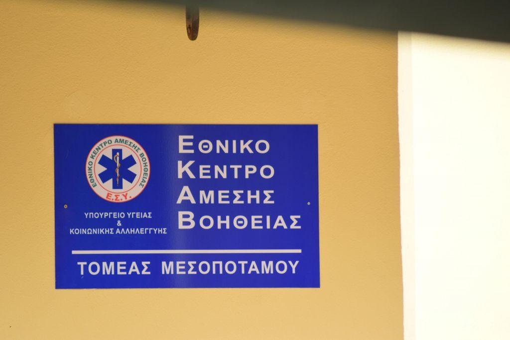 Πρέβεζα: Συγκεντρώνουν χρήματα για ένα ακόμα ασθενοφόρο στο Μεσοπόταμο!