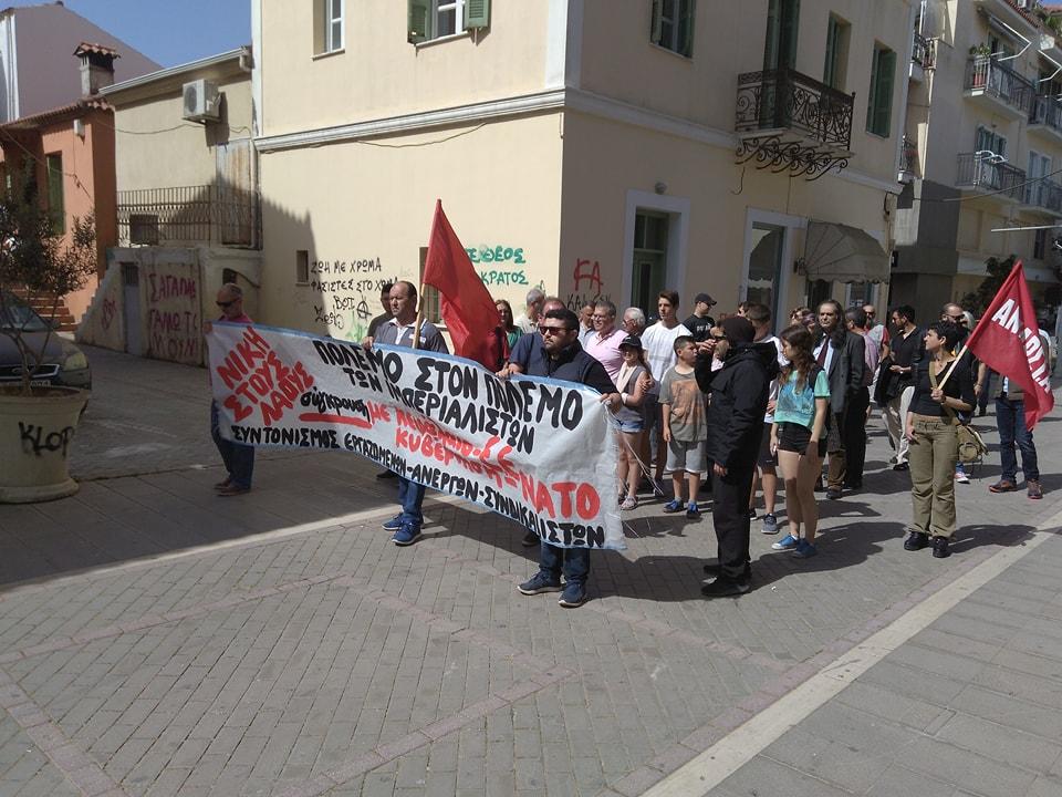 Πρέβεζα: Πρωτομαγιάτικη συγκέντρωση και πορεία πραγματοποίησε η «συνέλευση συντονισμού εργαζομένων-ανέργων»