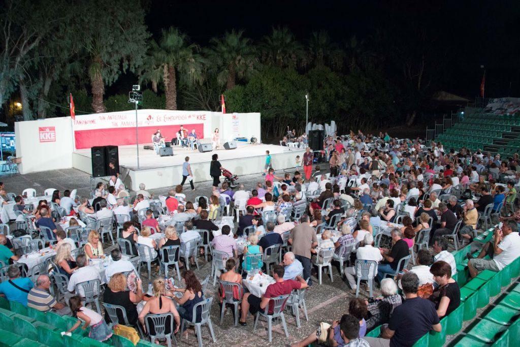 Πρέβεζα: Λαϊκό γλέντι στο Κηποθέατρο Πρέβεζας από την ΤΕ του ΚΚΕ