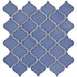 Beacon Blue 12 1/2 x 12 1/2 Inch Porcelain Floor & Wall Tile (10 Pcs/11 Sq. Ft. Per Case, $1 Standard Shipping)
