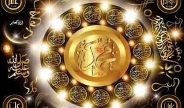 الرقية الشرعية من السنة النبوية