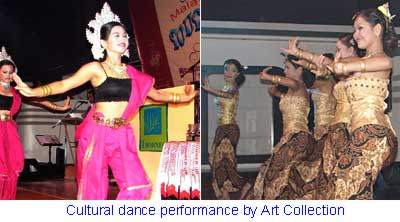 Dance by Art Collection