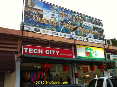 Tech City shop