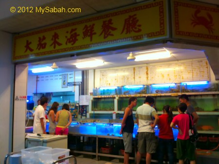 Welcome Sea Food Restaurant