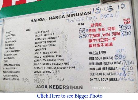 food menu of Loi Hin