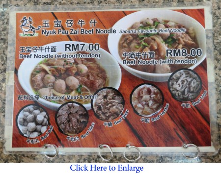 food menu of Nyuk Pau Zai restaurant