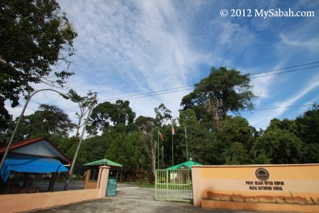 entrance to Madai Baturong Forest Reserve Nature Center, Kunak