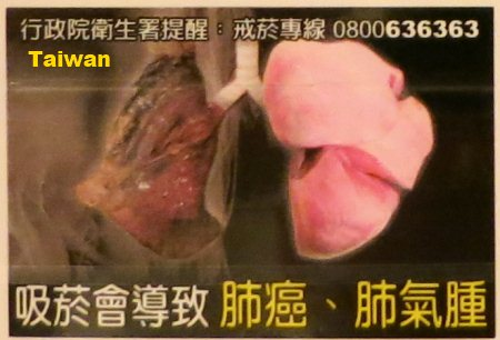 Cigarette Warning (Taiwan): lung cancer