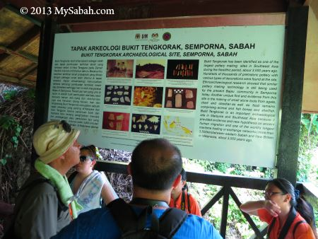 signage about archaeological site