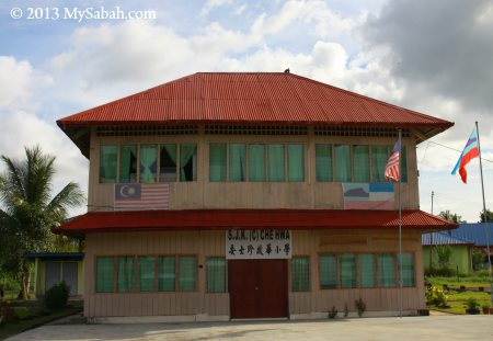 SJK (C) Che Hwa primary school of Weston
